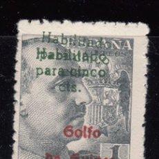 Sellos: GUINEA 1949 EDIFIL Nº 273 AHE , . Lote 99892207
