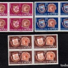 Sellos: FERNANDO POO: CENTENARIO DEL SELLO 1968 EDIFIL 262-264 BLOQUE DE 4 - NUEVO** MNH. Lote 100325007