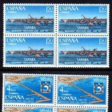 Sellos: SAHARA: INSTALACIONES PORTUARIAS 1967 BARCOS EDIFIL 260-261 BLOQUE DE 4 - NUEVO** MNH. Lote 100432667