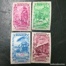Sellos: LOTE DE 4 SELLOS DE IFNI BENEFICENCIA 1939, 5, 10, 30 Y 50 CENTIMOS, NUEVOS SIN CHARNELA Y CON GOMA. Lote 100507011