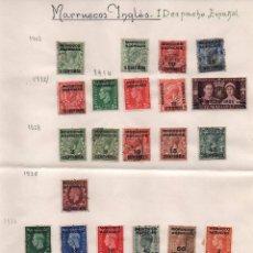 Sellos: MARRUECOS INGLES- I DESPACHO ESPAÑOL, 1901-1912-1914-1918-1935-1937-1949, 27 SELLOS,. Lote 100913947