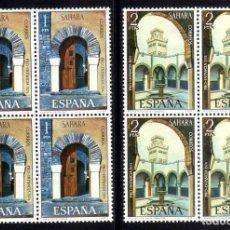 Sellos: SAHARA: PRO-INFANCIA 1974 EDIFIL 314-315 BLOQUE DE 4 NUEVO** MNH. Lote 101076143