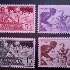 Sellos: GUINEA - 1954 - EDIFIL 334/337 MNH** - PRO INDIGENAS - NUEVOS SIN SEÑAL DE FIJASELLOS. Lote 101142175