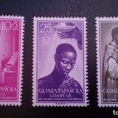Sellos: GUINEA - 1955 - EDIFIL 344/346 MNH** (SERIE COMPLETA) CENTENARIO DE LA PERFECTURA APOSTOLICA.NUEVOS. Lote 101142867