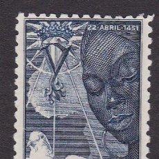 Sellos: GUINEA 1951. V CENT. ISABEL LA CATÓLICA SELLO NUEVO SIN FIJASELLOS EDIFIL Nº 305. Lote 101153844