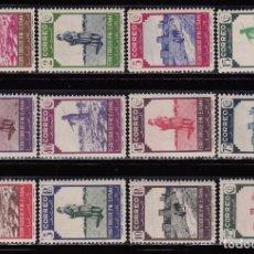 Sellos: IFNI 1943 EDIFIL Nº 16 / 27 / * / . Lote 101160651