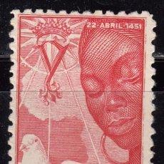 Sellos: IFNI 1951 EDIFIL Nº 72 / ** / . Lote 101161207