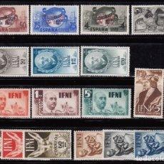 Sellos: IFNI 1949 - 1952 EDIFIL Nº 65 / 67 , 68 / 70 , 71 , 73 / 75 , 76 / 78 , 79 / 81 , 82 , / * /. Lote 101162743