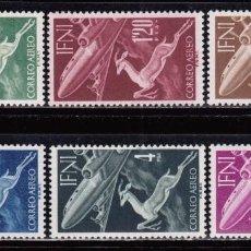 Sellos: IFNI 1953 EDIFIL Nº 89 / 94 / ** / . Lote 101162795