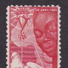 Sellos: IFNI 1951 - SELLO NUEVO SIN FIJASELLOS V CENTENARIO NACIMIENTO ISABEL LA CATÓLICA EDIFIL Nº 72. Lote 101212087