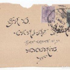 Sellos: FRONTAL. MATASELLOS MARRUECOS. ESTAFETA DE CAMPAÑA. 1923. SELLOS DEL MEDALLÓN. RARO. Lote 101454795