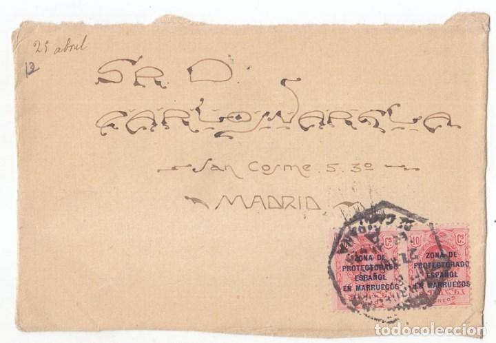 FRONTAL. MATASELLOS MARRUECOS. ESTAFETA DE CAMPAÑA. 1923. SELLOS DEL MEDALLÓN SOBRECARGADOS. RARO (Sellos - España - Colonias Españolas y Dependencias - África - Marruecos)