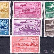 Sellos: AFRICA OCCIDENTAL 1951 (20-26) PAISAJES Y FRANCO (NUEVO) . Lote 101848371