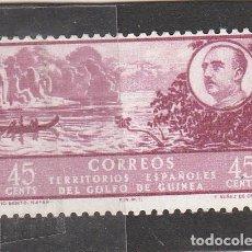 Sellos: GUINEA E. 1949 - EDIFIL NRO. 284 - PAISAJES Y GRAL. FRANCO - CHARNELA. Lote 103632731