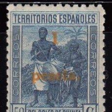 Sellos: GUINEA , 1934 - 1941 EDIFIL Nº NE 12 / * / . Lote 102022947