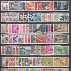 Sellos: GUINEA , 1949 / 1959 LOTE DE SERIES EN NUEVO , / * / . Lote 102032735