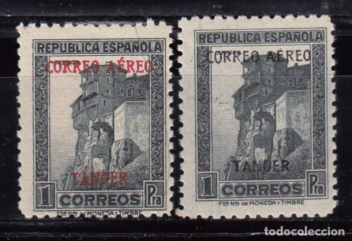 TANGER , 1939 EDIFIL Nº 110 , 110HCC , / ** / , ERROR DE COLOR , (Sellos - España - Colonias Españolas y Dependencias - África - Marruecos)