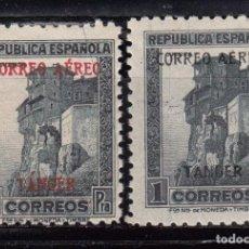 Sellos: TANGER , 1939 EDIFIL Nº 110 , 110HCC , / ** / , ERROR DE COLOR , . Lote 102113663