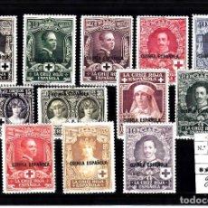 Sellos: GUINEA ESPAÑOLA .- NUMS 179 A 190 NUEVOS CON FIJASELLOS. Lote 102442775