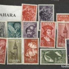 Sellos: LOTE SE SELLOS DE SAHARA. Lote 102482067