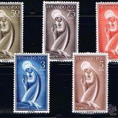 Sellos: FERNANDO POO 1960 (179-187) IMAGEN DE LA VIRGEN (NUEVO) . Lote 102687999