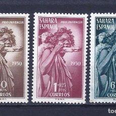 Sellos: EDIFIL 83-85 SAHARA. PRO INDÍGENAS 1950 (SERIE COMPLETA). LUJO. MNH **. Lote 102742083