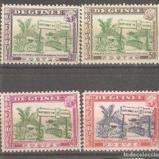Selos: GUINEA,1964,CAT.YT.213/216. Lote 102957631