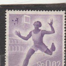 Sellos: SOMALIA ITALIANA 1958 - YVERT NRO. 259 - SINGOMA. Lote 103164035