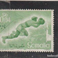 Sellos: SOMALIA ITALIANA 1958 - YVERT NRO. 260 - SINGOMA. Lote 103164103