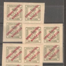 Sellos: MARRUECOS,1908/1909,CAT.EDIFIL 1.. Lote 103165167