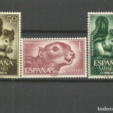 Sellos: SAHARA ESPAÑOL EDIFIL NUM. 236/238 ** SERIE COMPLETA SIN FIJASELLOS . Lote 103318167
