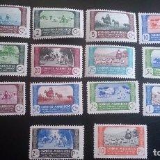 Sellos: 1944 - EXCOLONIAS - MARRUECOS - EDIFIL 246/259 - MNH** - NUEVOS - AGRUCULTURA.. Lote 103410847
