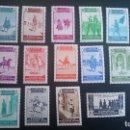 Sellos: 1937 - EXCOLONIAS - MARRUECOS - EDIFIL 169/185 - MH* - ALZAMIENTO NACIONAL.. Lote 103411663