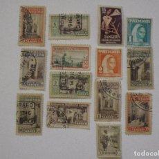 Sellos: FILATELIA - LOTE DE 14 SELLOS ANTIGUOS DE TANGER.. Lote 103441479