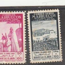 Sellos: MARRUECOS E. 1949 - EDIFIL NRO. 305-06 - SIN GOMA SEÑAL OXIDO. Lote 103628824