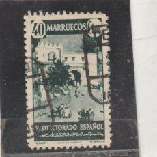 Sellos: MARRUECOS E. 1940 - EDIFIL NRO. 208 - TIPOS DIVERSOS - USADO. Lote 103631120