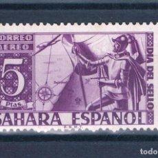 Sellos: SAHARA ESPAÑOL 1950 DIAL DEL SELLO EDIFIL 86 MNH**. Lote 103634491