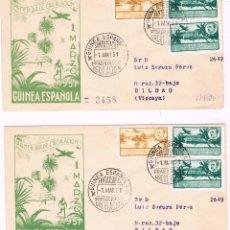 Sellos: COLONIAS ESPAÑOLAS. GUINEA. DOS SOBRES CIRCULADOS POR CORREO CERTIFICADO. Lote 103674931