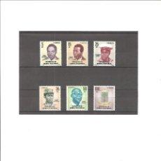 Sellos: GUINEA ECUATORIAL. AÑO 1981. SERIE BASICA**. Lote 103677975