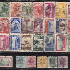 Sellos: MARRUECOS ESPAÑOL 1928-41 - LOTE DE 30 SELLOS DIFERENTES - USADOS. Lote 103694699