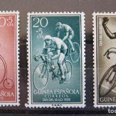Sellos: GUINEA ESPAÑOLA DIA DEL SELLO 1959 - SERIE COMPLETA CICLISMO - NUEVOS SIN CHARNELA EDIFIL 395 A 397. Lote 103833407