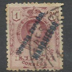 Sellos: 5839-SELLO CLASICO ESPAÑA 30,00€ PROTECTORADO MARRUECOS TANGER 1909 Nº9 EDIFIL Nº30 YVERT COLONIA E. Lote 103954859