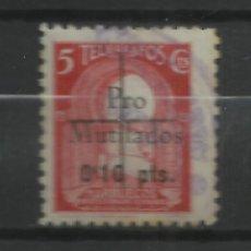 Sellos: 5840-SELLO MARRUECOS ESPAÑOL COLONIA ESPAÑA EN AFRICA NORTE 1940 HABILITADOS BENEFICO MUTULADOS GUER. Lote 103958031