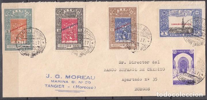 MARRUECOS A BURGOS , VIÑETAS ASISTENCIA SOCIAL , (Sellos - España - Colonias Españolas y Dependencias - África - Marruecos)