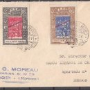 Sellos: MARRUECOS A BURGOS , VIÑETAS ASISTENCIA SOCIAL , . Lote 103961291