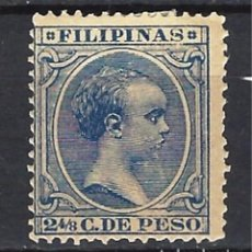 Sellos: ESPAÑA / FILIPINAS - SELLO NUEVO CON CHARNELA. Lote 103975299