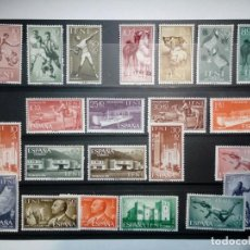 Sellos: IFNI. 6 SERIES COMPLETAS AÑOS 1959 A 1961. NUEVOS CON SEÑAL DE FIJASELLOS. Lote 103988043