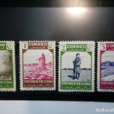 Sellos: IFNI. 4 SELLOS NUEVOS 1943. CON SEÑAL DE FIJASELLOS. Lote 103988543