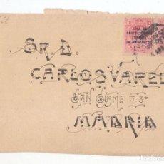 Sellos: FRONTAL. MATASELLOS MARRUECOS. ESTAFETA DE CAMPAÑA. 1923. SELLOS DEL MEDALLÓN SOBRECARGADOS. RARO. Lote 104044355