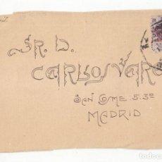 Sellos: FRONTAL. MATASELLOS MARRUECOS. ESTAFETA DE CAMPAÑA. 1923. SELLO DEL MEDALLÓN SOBRECARGADO. RARO. Lote 104044603